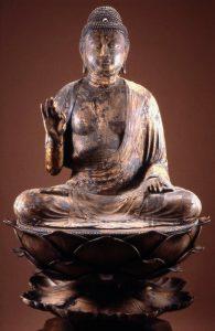 Amida, the Buddha of Infinite Light